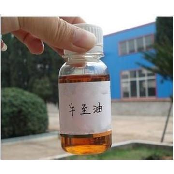 牛至油 Origano Oil CAS:8007-11-2