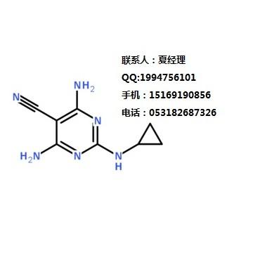 地昔尼尔 4,6-二氨基-2-环丙基氨基嘧啶-5-腈 CAS:112636-83-6