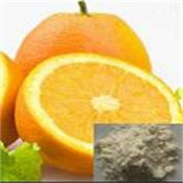 新橙皮甙二氢查尔酮