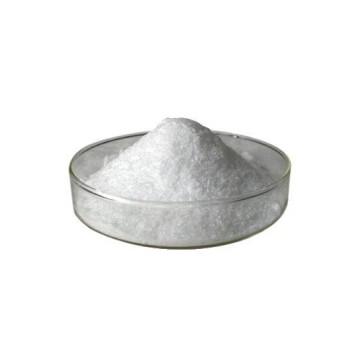烟酰胺   VB3