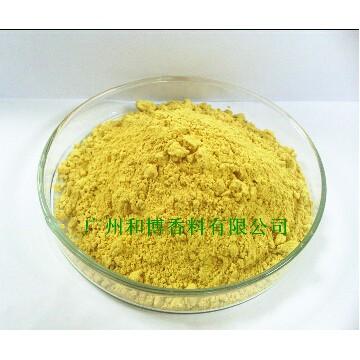 生姜提取物5%-20%