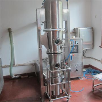 FLP多功能流化造粒包衣机、FL一步制粒机、GFG高效沸腾干燥机
