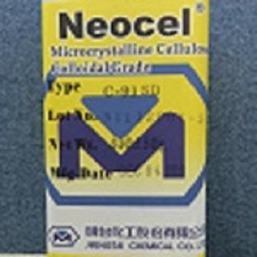 胶态微晶纤维素
