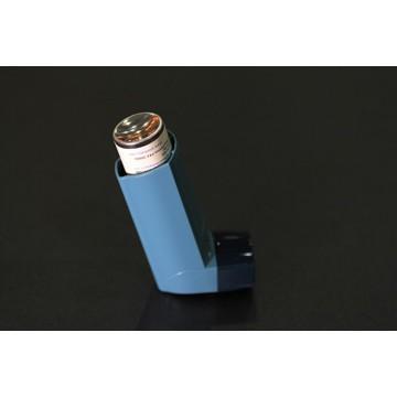 定量吸入气雾剂铝罐