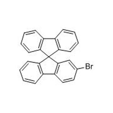 2-溴-9,9-螺二芴
