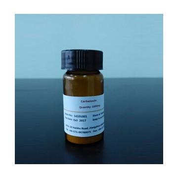 脂肽/棕榈酰寡肽