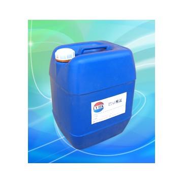 3,3-二甲基丙烯酰氯