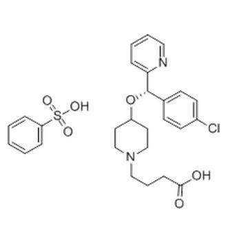 苯磺酸贝托斯汀