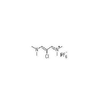 2-氯-1,3-双(二甲基氨基)三亚甲六氟磷酸盐