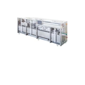 CM450 Cartoning machine