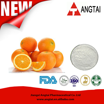纯天然柑橘皮提取物橙皮甙