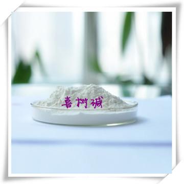 喜树碱_搜索_产品_cphi制药在线专业网上贸易平台
