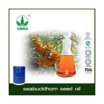 超臨界萃取沙棘籽油