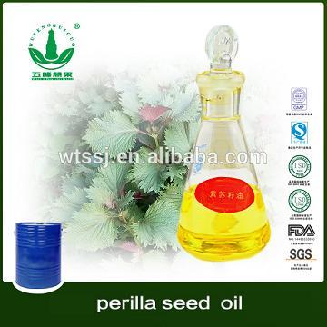 紫苏籽油及软胶囊厂家