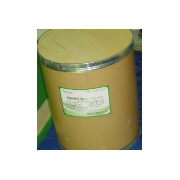 利福霉素-钠