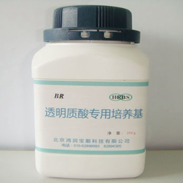 透明质酸专用培养基