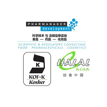 Pharmanager Development 欧盟市场法规政策与科学技术咨询服务