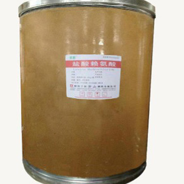 盐酸赖氨酸