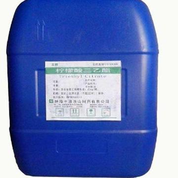 檸檬酸三乙酯