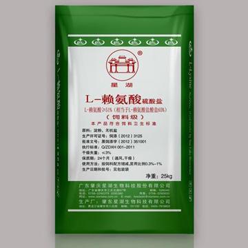 L-赖氨酸硫酸盐(65%饲料级)