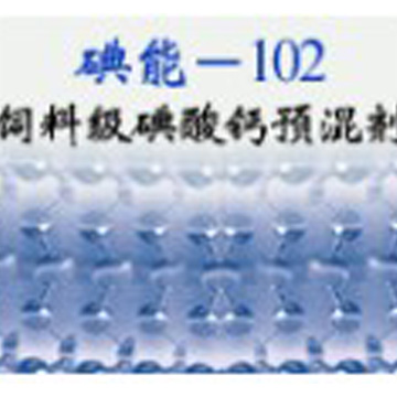饲料级碘酸钙预混剂