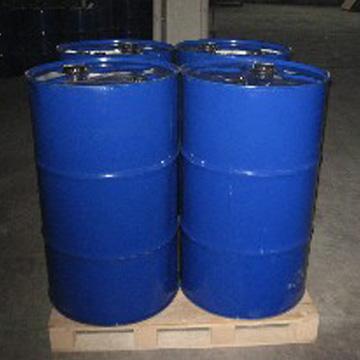 三氟乙醛水合物