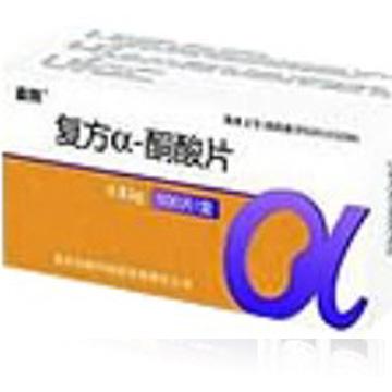 森同 复方α-酮酸片