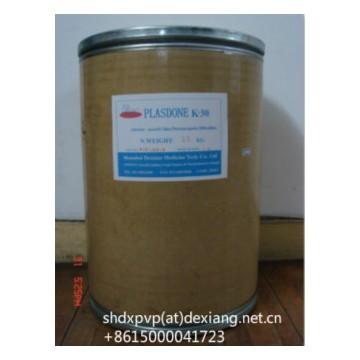 聚乙烯基吡咯烷酮PVP K30