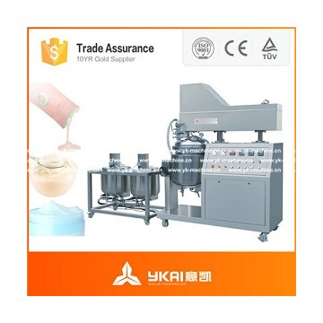 无锡意凯大型膏霜生产设备 真空均质乳化机