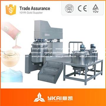 无锡意凯真空均质乳化机 最理想的膏霜、乳液生产设备
