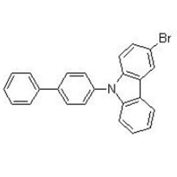 9-联苯基-3-溴咔唑