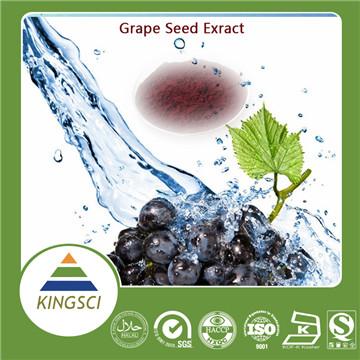 葡萄籽提取物原花青素