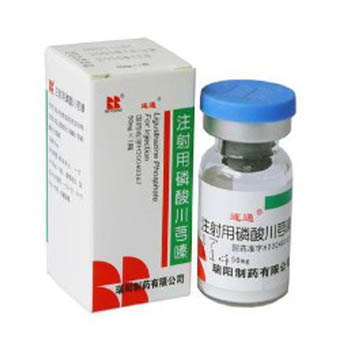 注射用磷酸川芎嗪