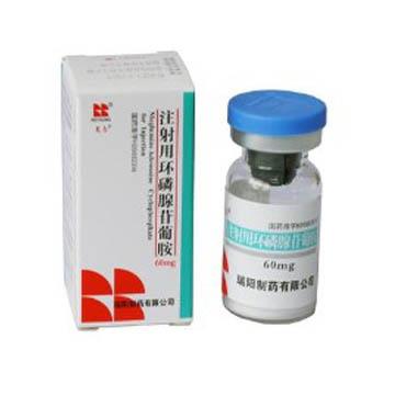 注射用环磷腺苷葡胺