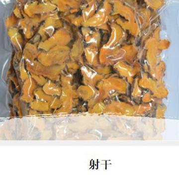 用治咳嗽痰喘,常与麻黄,紫菀,款冬等配合应用.