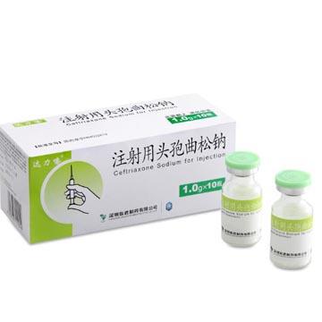 达力嗪 注射用头孢曲松钠