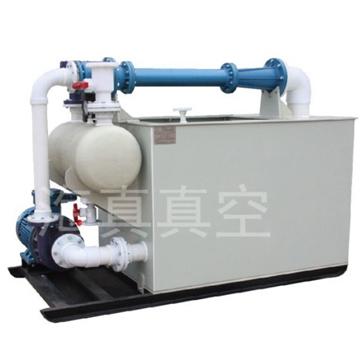 RPP型系列水喷射真空泵