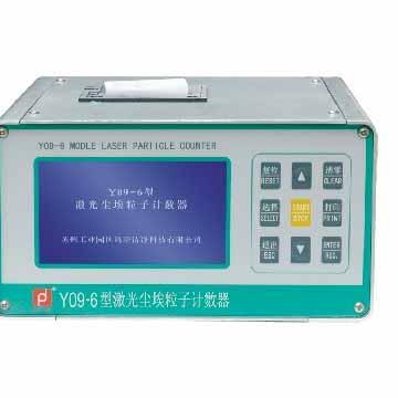 Y09-6LCD型激光尘埃粒子计数器