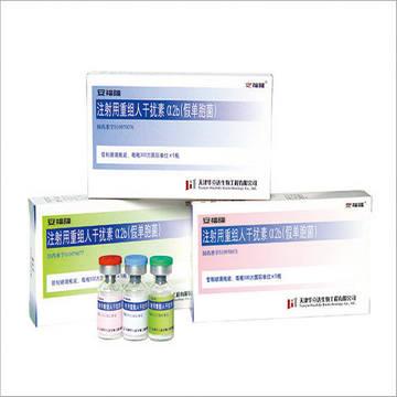 安福隆®  注射用重组人干扰素α2b(冻干粉)