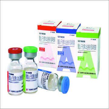 安福隆®重组人干扰素α2b注射液(管制玻璃瓶装)