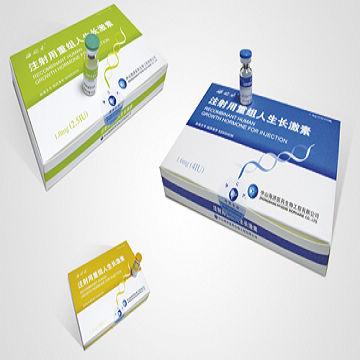 海之元®注射用重组人生长激素