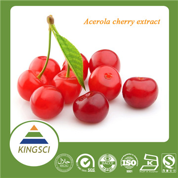 针叶樱桃提取物维生素C