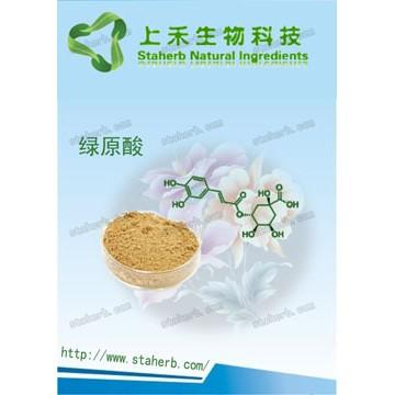 金银花提取物绿原酸 抗菌消炎 品质保证