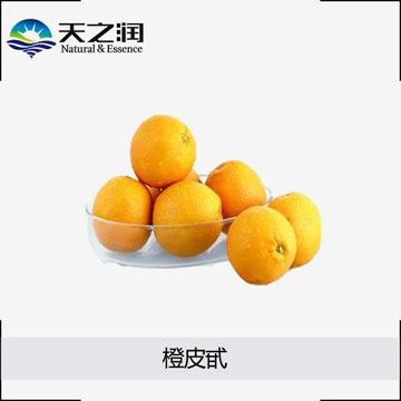 橙皮提取物 橙皮甙