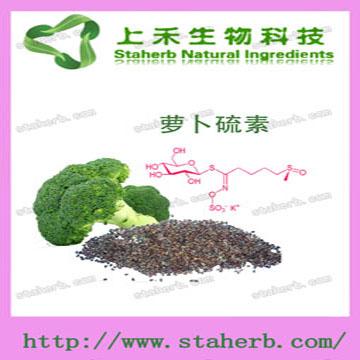 西兰花籽提取物(萝卜硫素 萝卜硫甙0.6-98%)