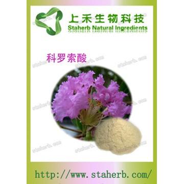 科罗索酸Corosolic acid 巴拿巴提取物 大花紫薇提取物科罗索酸98
