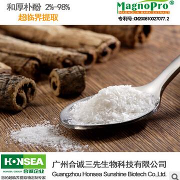 厚朴提取物和厚朴酚2%-98%