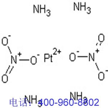 硝酸的电子结构图