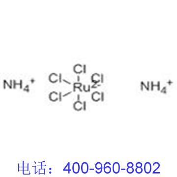 六氯环己烷分子结构图