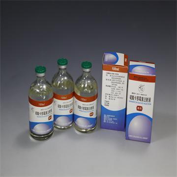 10%硫酸卡那霉素注射液